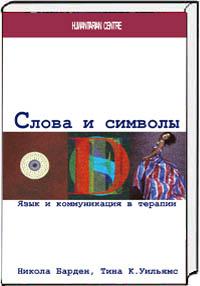 slova_i_simvoly_site