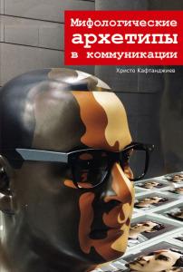 Kaftandjyev_Cover_site